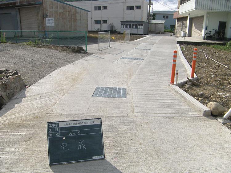 金屋中井原排水路改修(3)工事