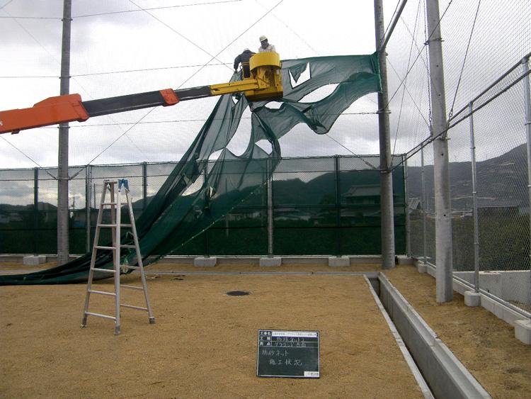 吉備中学校第一グラウンド防球ネット設置工事 イメージ